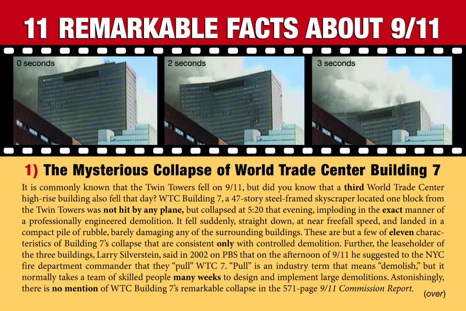 11 facts - photo #8